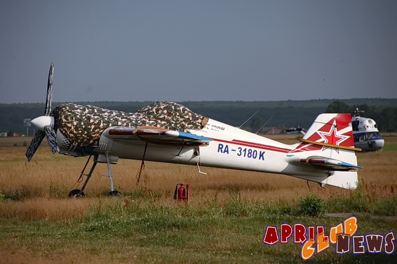 Спортивный аэродром Дракино