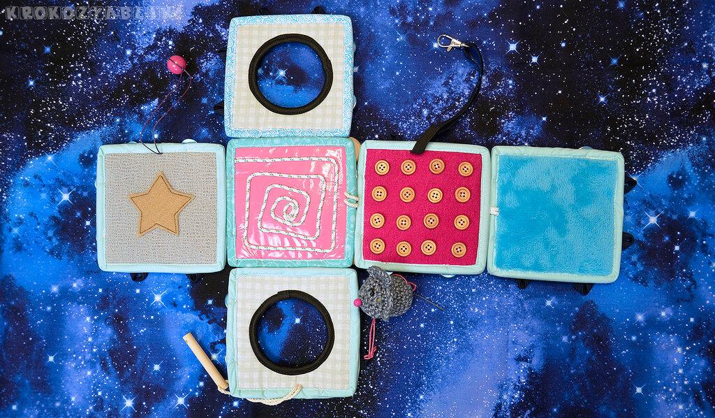 кубик мышка (1).JPG