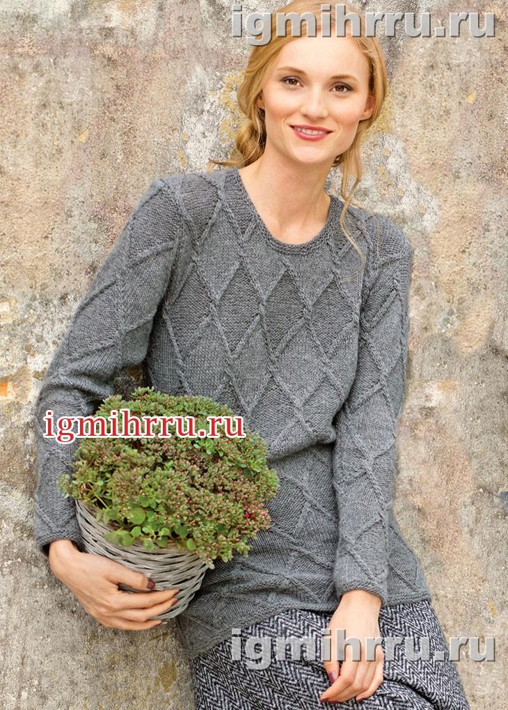 Серый кашемировый пуловер с узором из ромбов. Вязание спицами