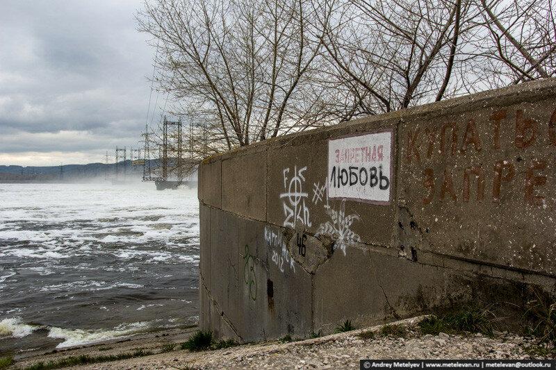 по пути на волгу Жигулевская ГЭС