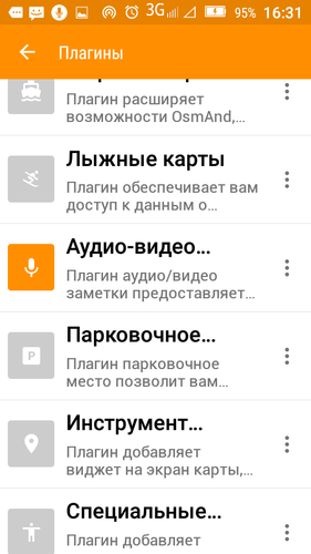 https://img-fotki.yandex.ru/get/133748/91724643.0/0_148d59_8b0198d_L.png
