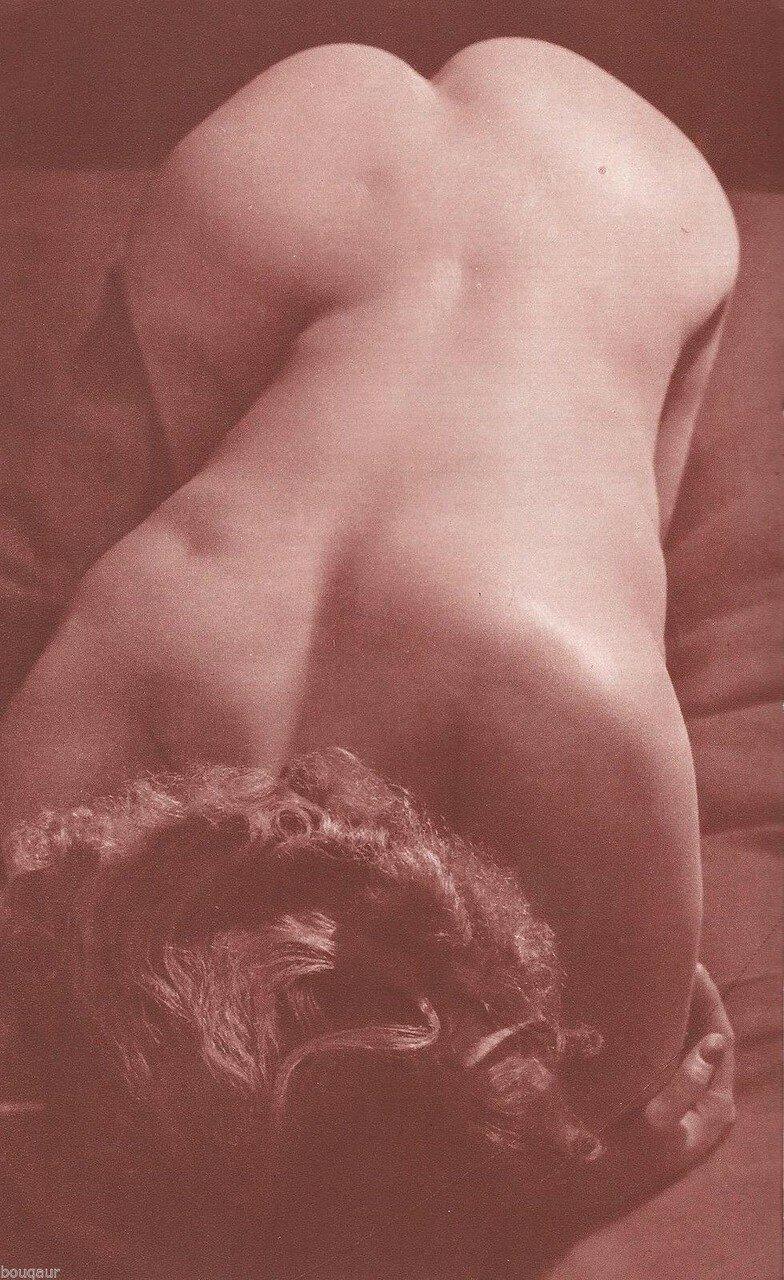 1950. НЮ