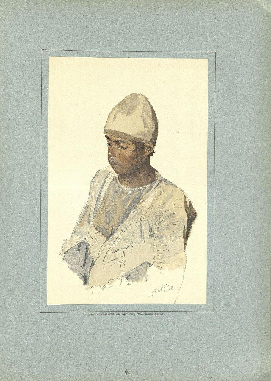 46. Персиянин муша (носильщик)