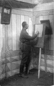 1915. Полковой художник