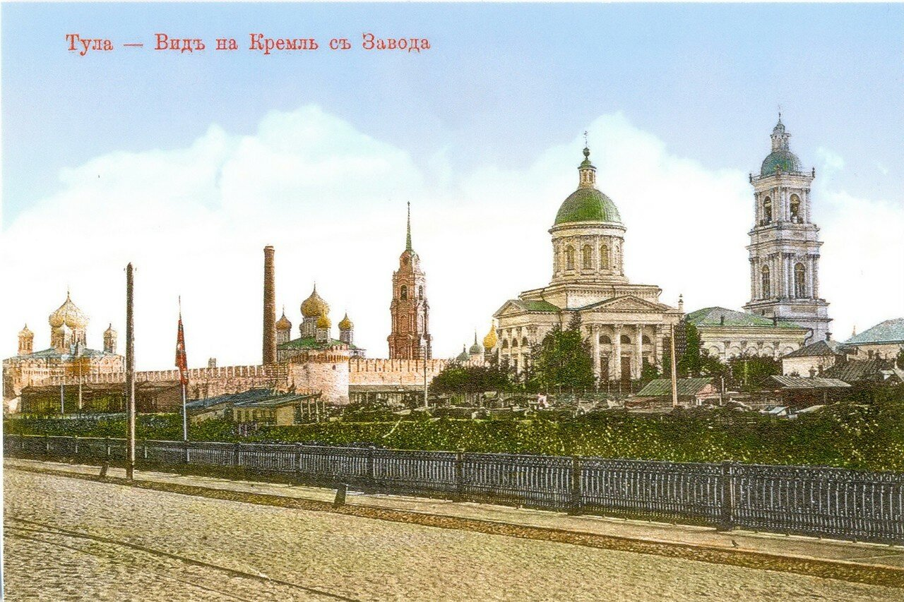 Вид на Кремль с завода