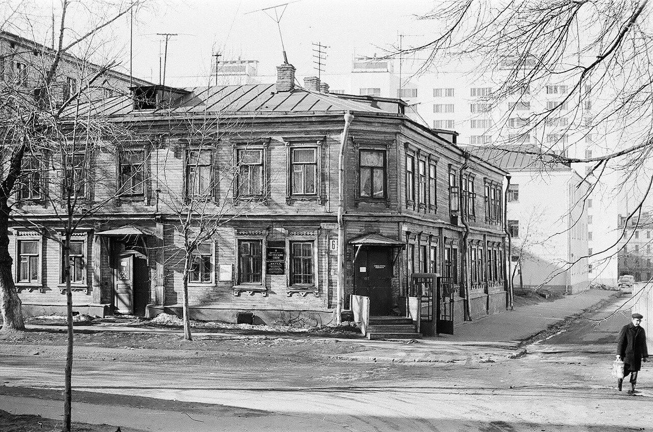 1974. Почтовое отделение Б-113 на пересечении улицы Шумкина и Рыбинского переулка
