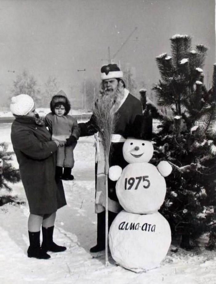 1974. Алма-Ата