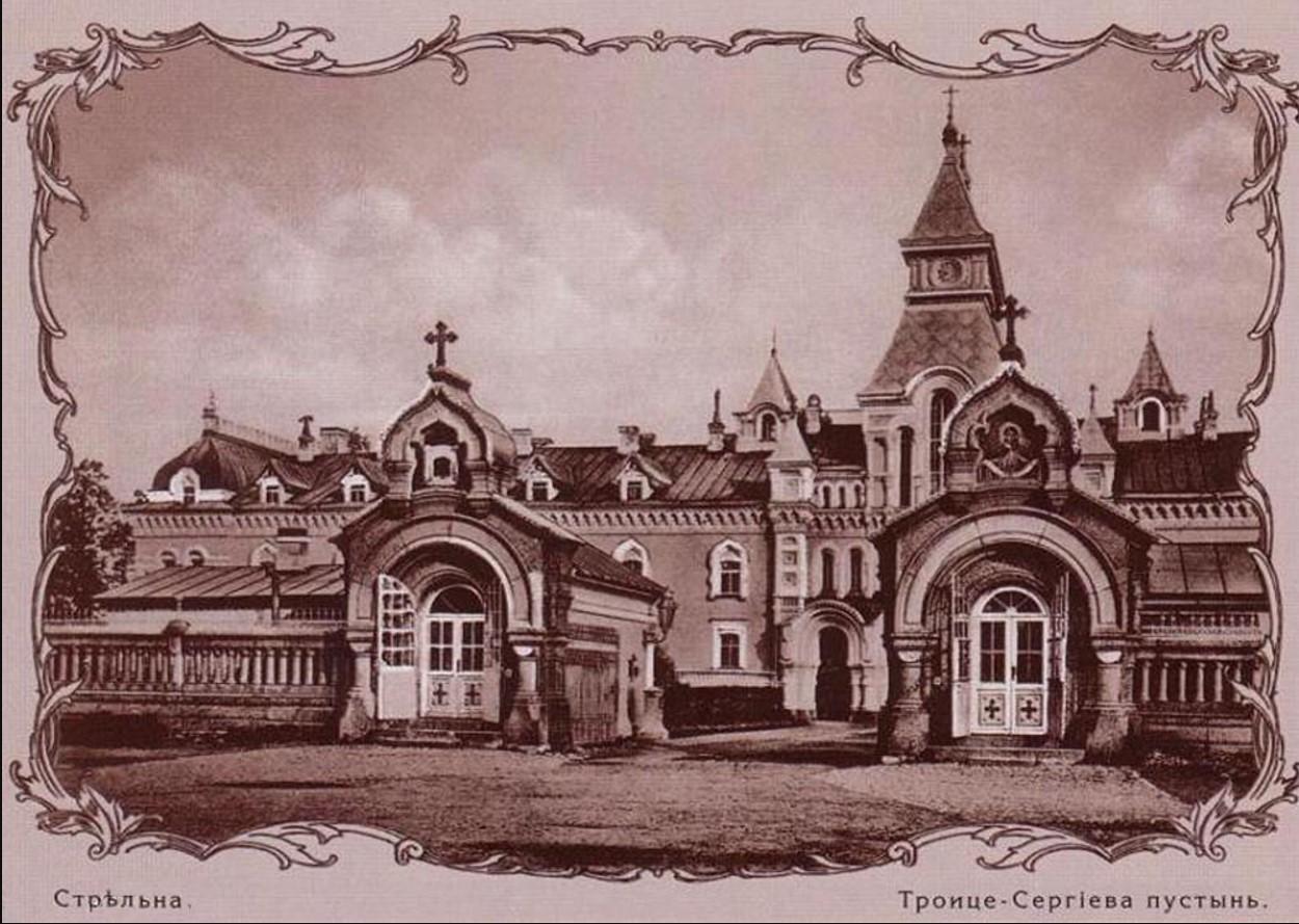 15. Свято-Троицкая Сергиева Приморская пустынь