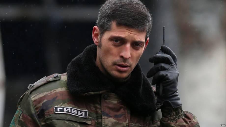 Суд в Павлограде вернул дело против боевика «Гиви» стороне обвинения