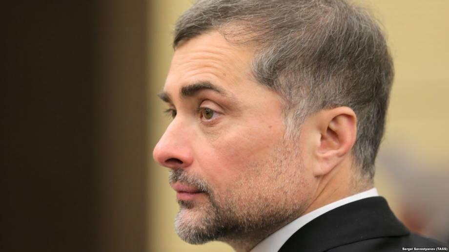Сурков: Россию ждет «100 лет одиночества»