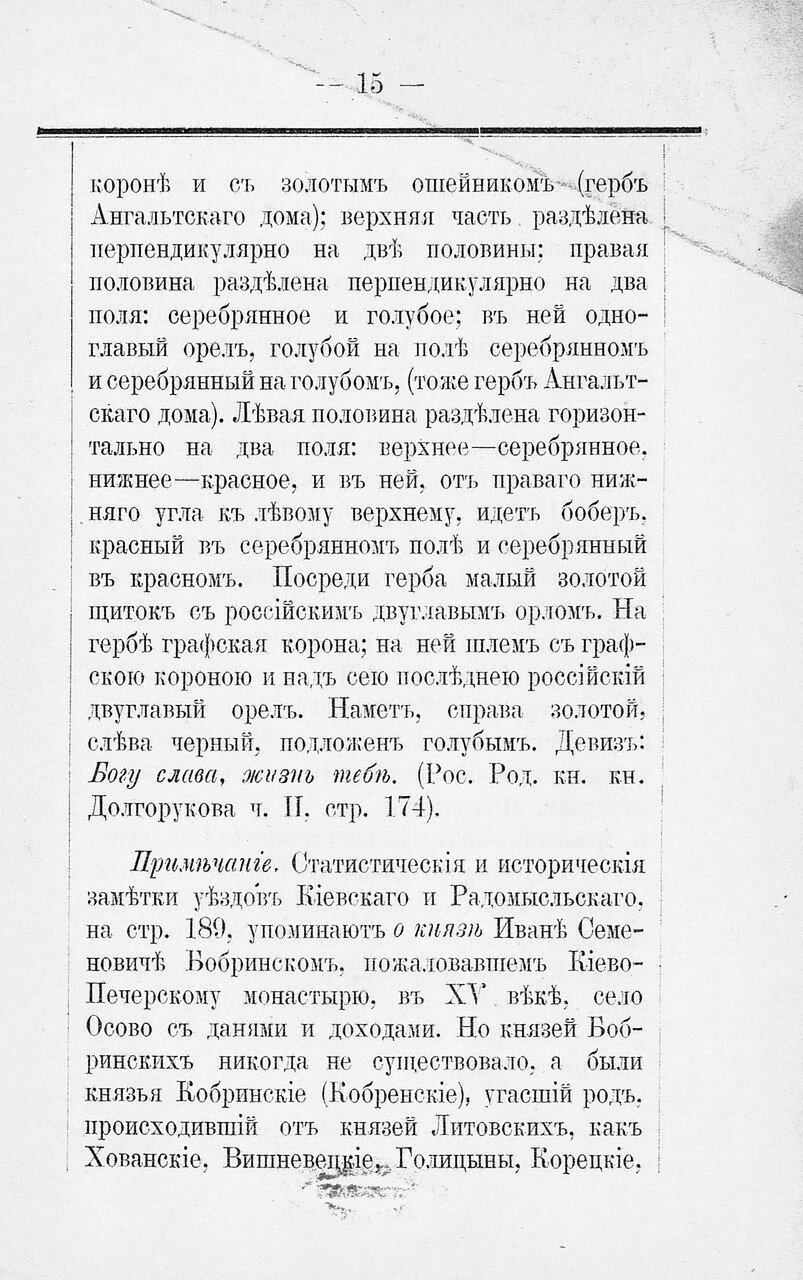 https://img-fotki.yandex.ru/get/1338015/199368979.168/0_26d607_a2f8e5c7_XXXL.jpg