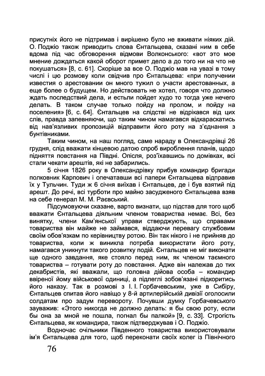 https://img-fotki.yandex.ru/get/1338015/199368979.186/0_26e5e0_828200c8_XXXL.png