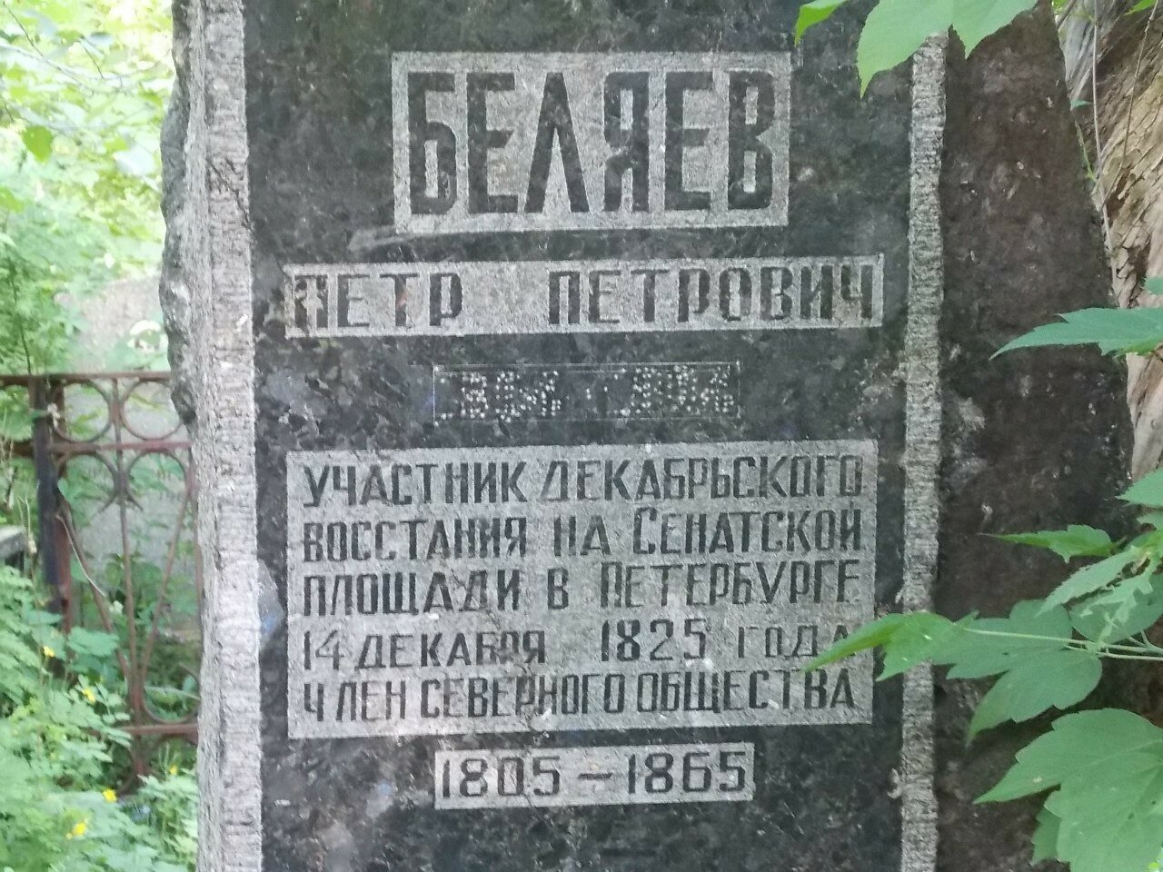 https://img-fotki.yandex.ru/get/1338015/199368979.187/0_26e5f6_c50c0366_XXXL.jpg