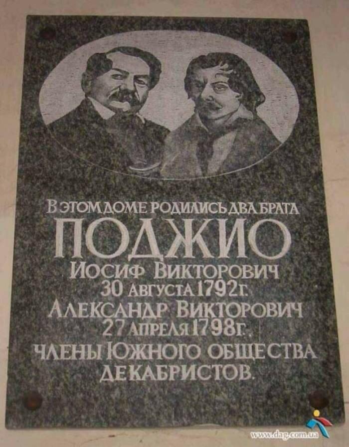 https://img-fotki.yandex.ru/get/1338015/199368979.18d/0_26e960_65e7e5cf_XXXL.jpg