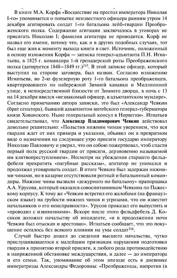 https://img-fotki.yandex.ru/get/1338015/199368979.1aa/0_26f6ab_116e5e95_XXL.jpg