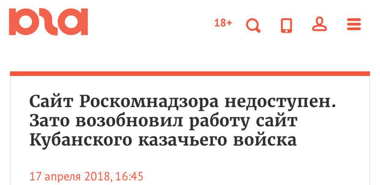 Telegram запреты Интернет мемы Павел Дуров