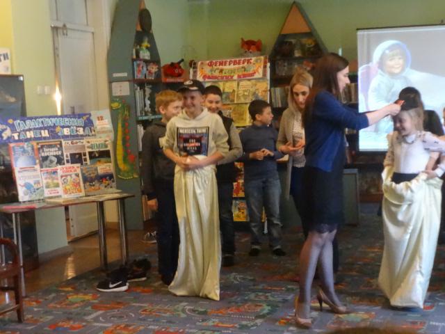 космос, день космонавтики, донецкая республиканская библиотека для детей, отдел обслуживания дошкольников и учащихся 1-4 классов
