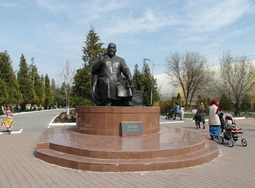 Парк Абая памятник Абаю Шымкент