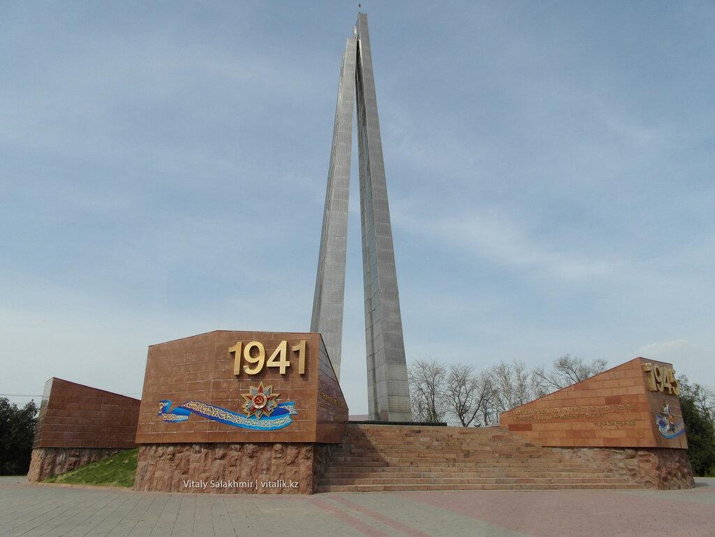 Стела памятник ВОВ Шымкент