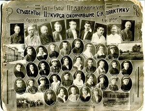 1929. Студенты 2-го курса, окончившие сельхозпрактику. Татаро-Башкирский Педтехникум