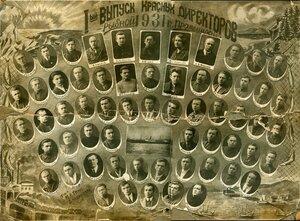 1931 г. Первый выпуск Красных Директоров Рыбной промышленности.
