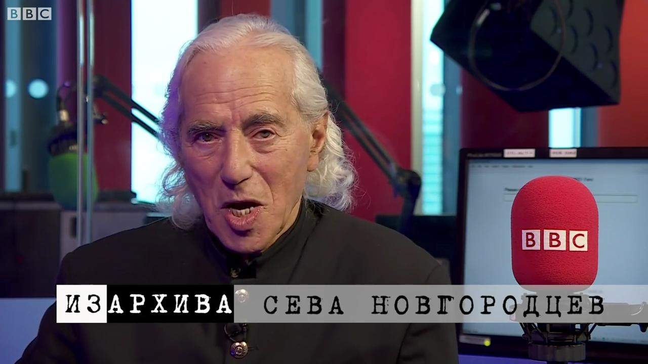 «Голоса из архива»-16: Александр Солженицын и Галина Вишневская