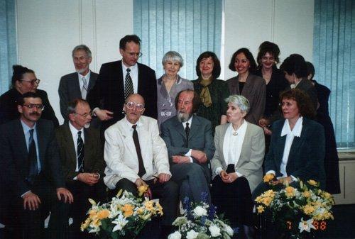 Литературная премия А.И. Солженицына