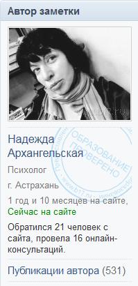 20180427_10-13-Прости нас, Александр Исаевич!-pic0