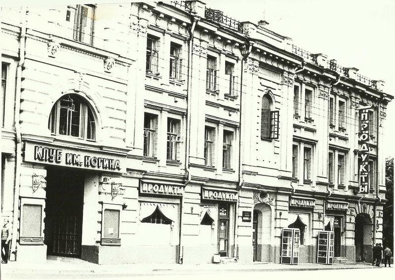 Улица Варварка. Москва