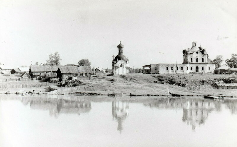 1975-80 Церковь Всех Святых (усыпальница купца I гильдии, мецената А.Ф.Лопарева).jpg