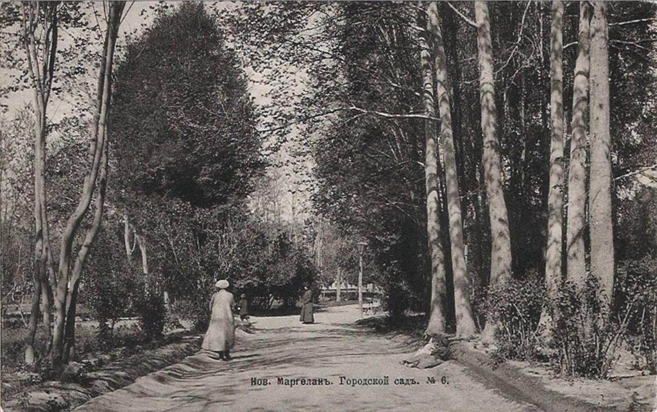 Новый Маргелан. Городской сад
