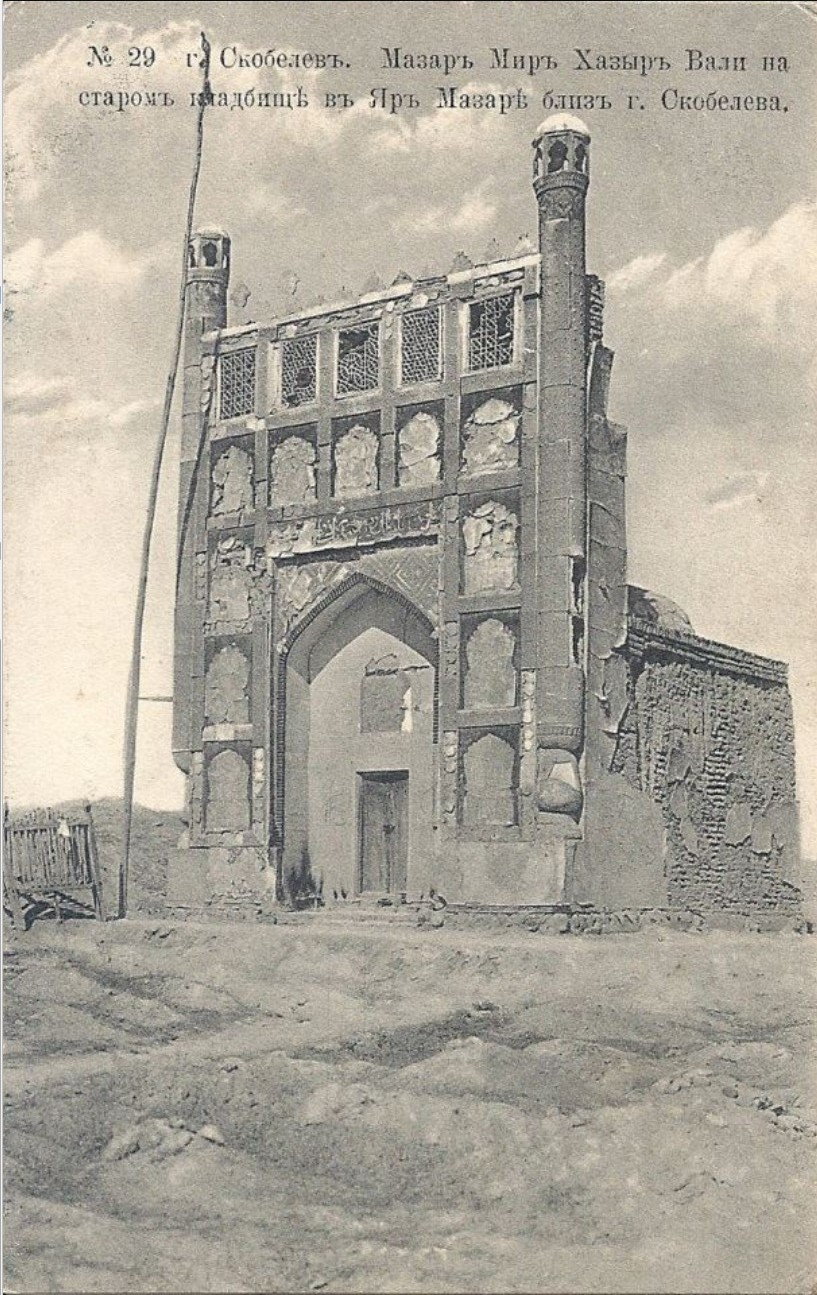 Окрестности Скобелева. Мазар Мир Хазыр Вали на старом кладбище в Яр-Мазаре