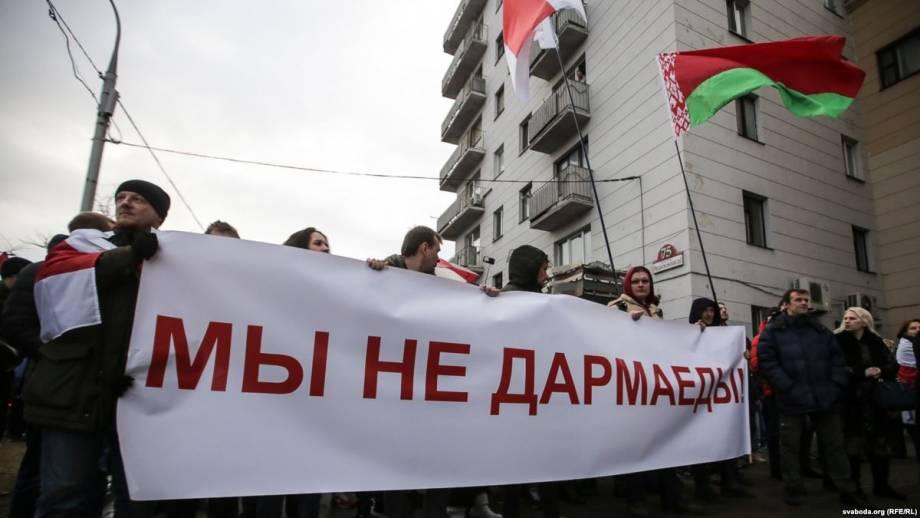 Правительство Беларуси определило, кто такие «тунеядцы» и что с ними делать