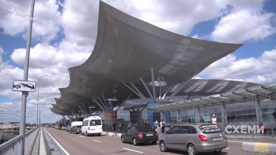 Прокуратура обвиняет должностных лиц аэропорта «Борисполь» в злоупотреблениях на 47 миллионов гривен