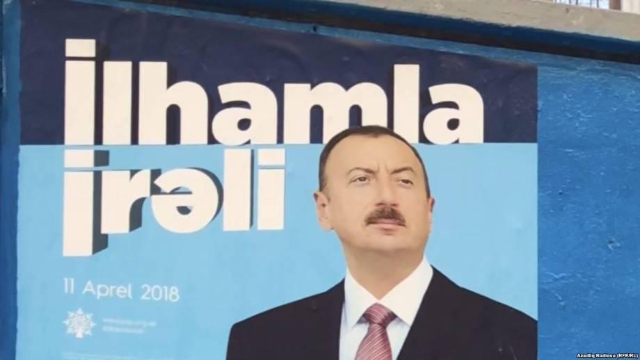 Перед выборами в Азербайджане власть «зачистила независимые СМИ»