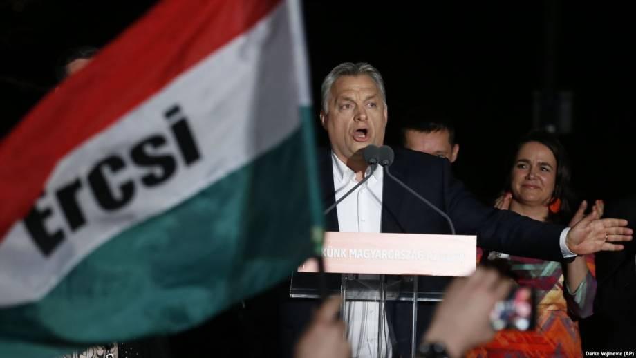 Украинско-венгерские отношения после выборов в Венгрии
