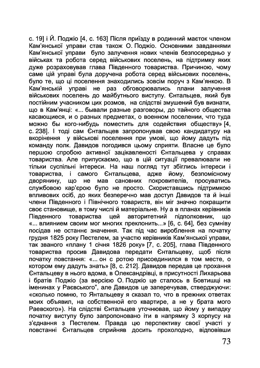 https://img-fotki.yandex.ru/get/1338466/199368979.186/0_26e5dd_a58558d3_XXXL.png