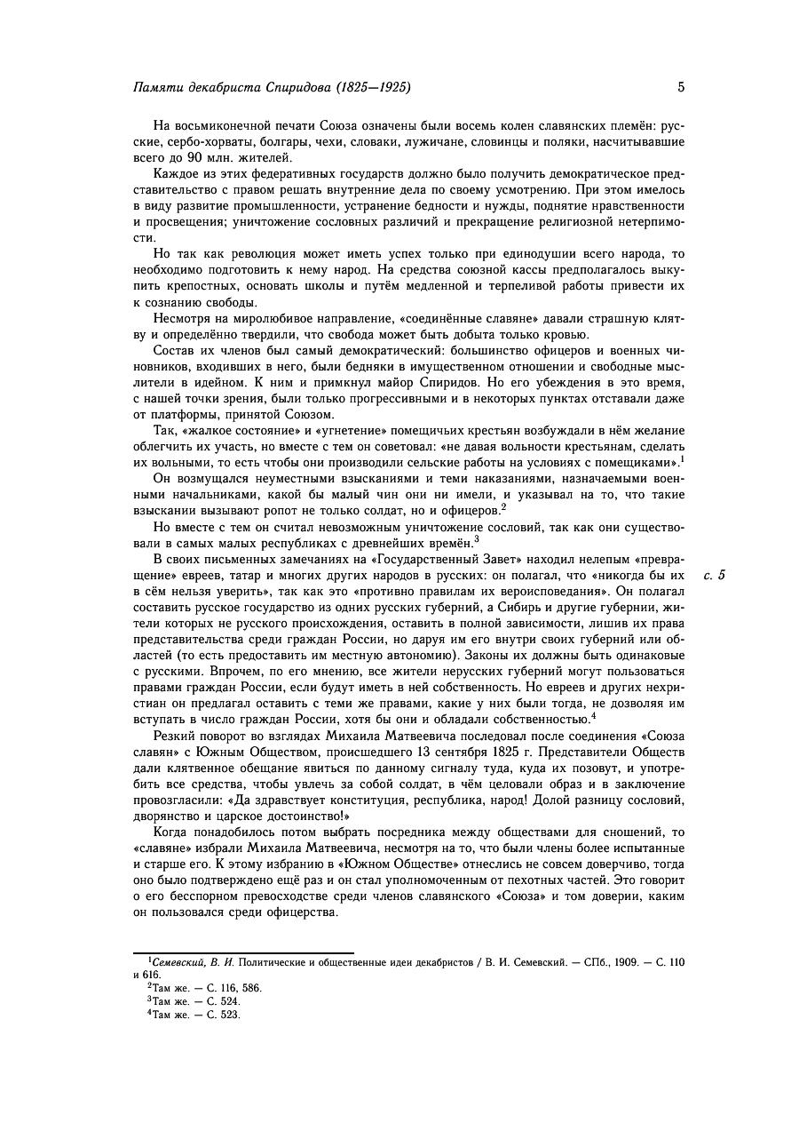 https://img-fotki.yandex.ru/get/1338466/199368979.19c/0_26f19a_bcd94b20_XXXL.png