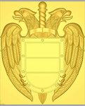 герб ФСО.bmp