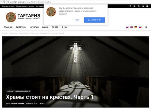 https://img-fotki.yandex.ru/get/1338466/31556098.117/0_b873a_860740b3_L.jpg