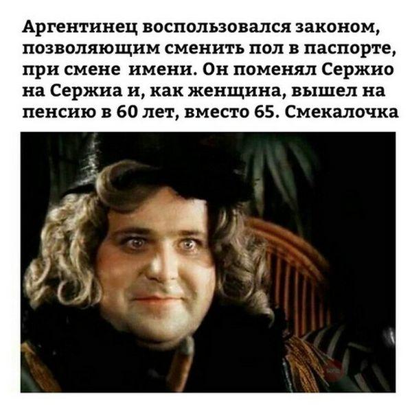http://img-fotki.yandex.ru/get/1338466/3588041.3164/0_160fea_b26cf7e8_orig.jpg