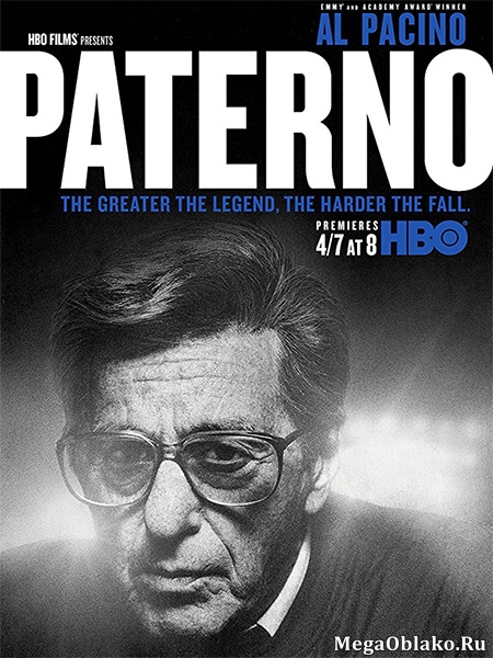 Патерно / Paterno (2018/WEB-DL/WEB-DLRip)