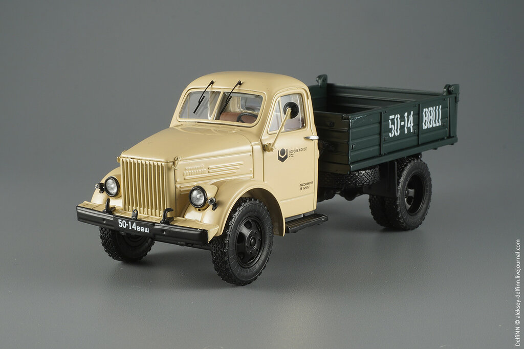 ГАЗ-93Б-01.jpg