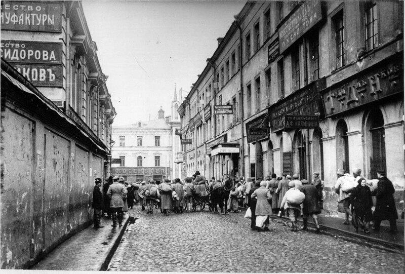 15329 Богоявленский переулок.jpg