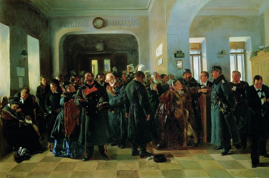 Крах банка. 1881  Государственная Третьяковская галерея, Москва.