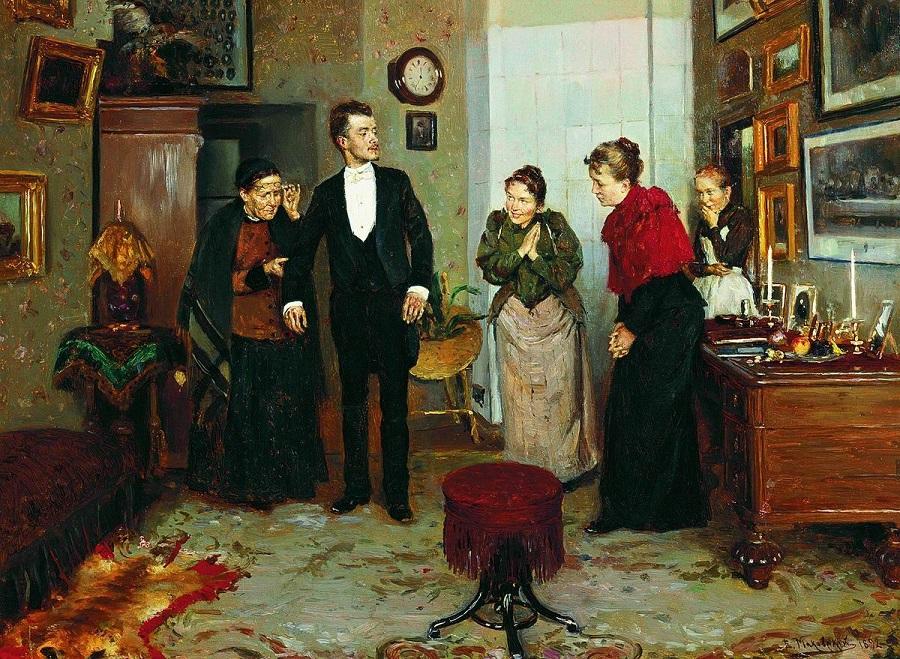 Первый фрак. 1892 Архангельский областной музей изобразительных искусств