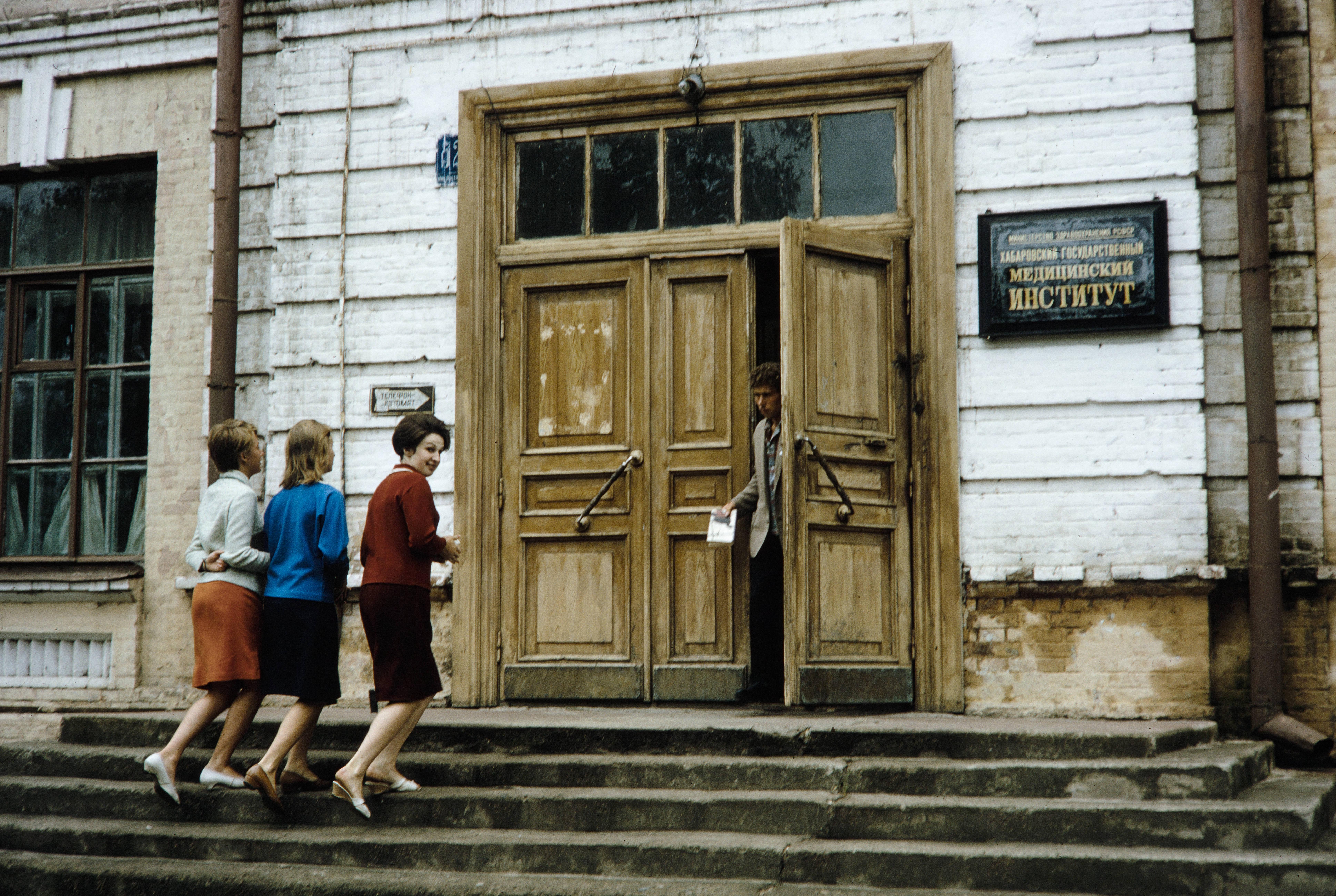 Дальневосточный государственный медицинский университет. Вход