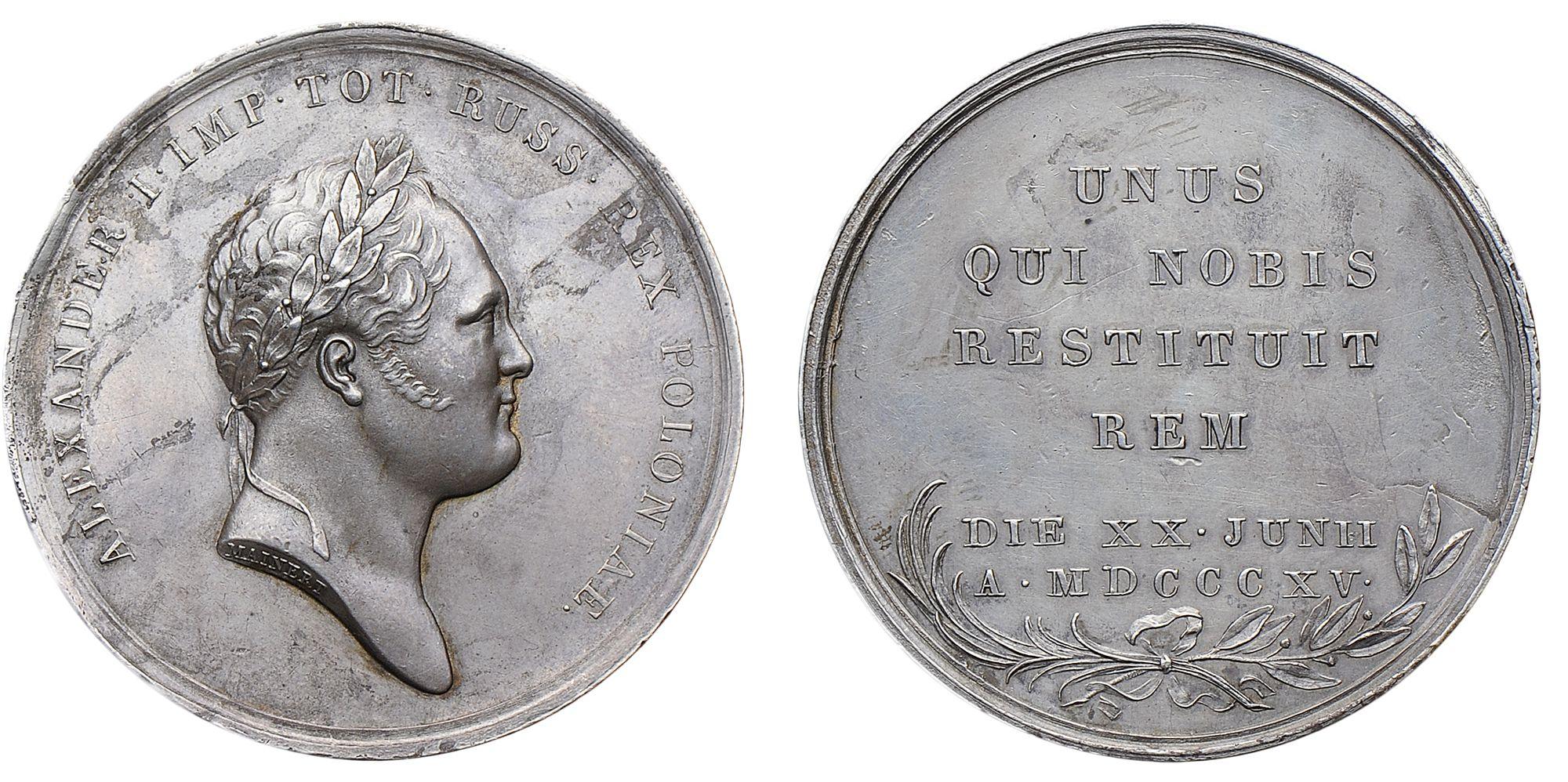 Настольная медаль «В память восстановления Царства Польского. 1815 г.»