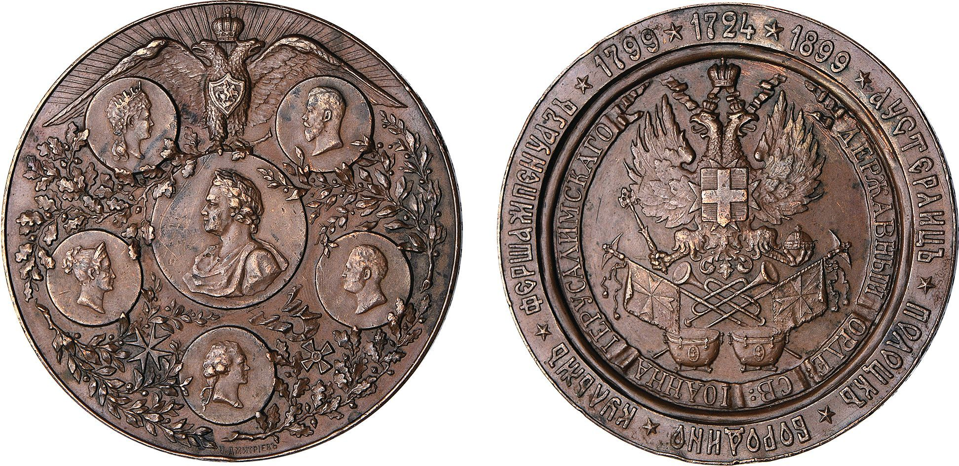 Настольная медаль «В память 100-летнего юбилея Кавалергардского Ее Величества Государыни Императрицы Марии Феодоровны полка. 1799-1899 гг.»