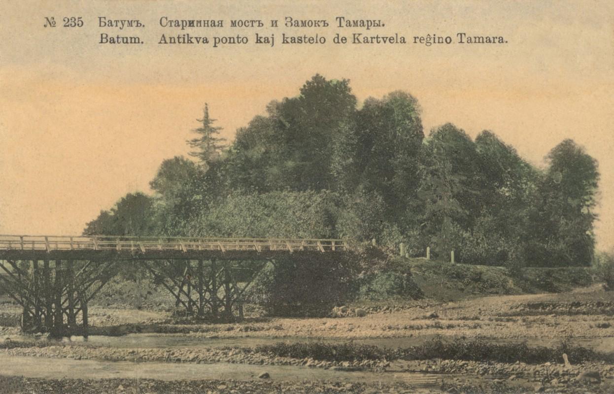 Мост у замка Тамары